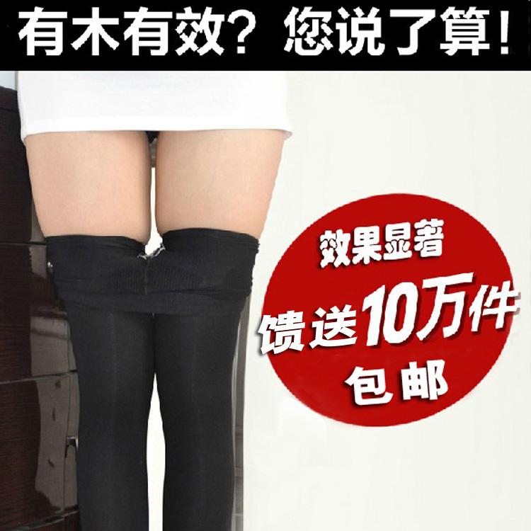 美腿塑形瘦腿袜超薄款肉色黑色透肉防勾丝美腿袜加长高腰丝袜子