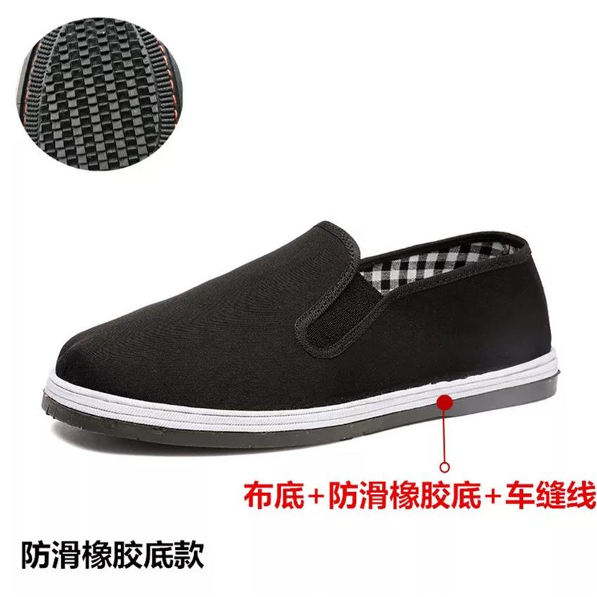 特价款老北京布鞋男夏新款男士黑布鞋批发春秋季低帮套脚中年男鞋