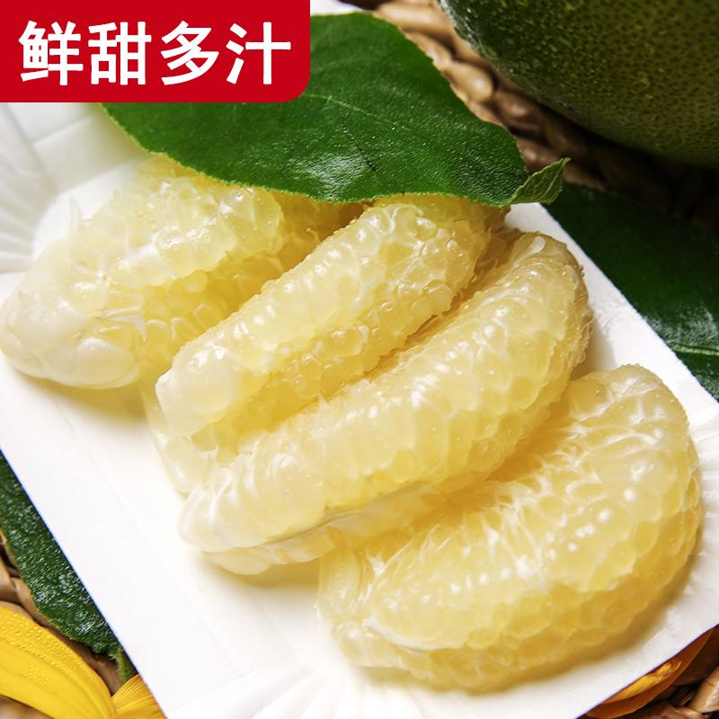 泰国青柚进口青皮白心柚子超甜多汁蜜柚新鲜水果2个装现货包邮
