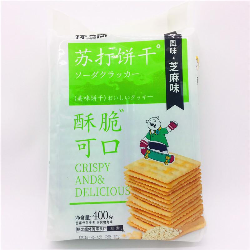 口味选 3 奶盐味苏打饼干 山要 包包邮马来西亚进口探戈熊芝麻 3 满