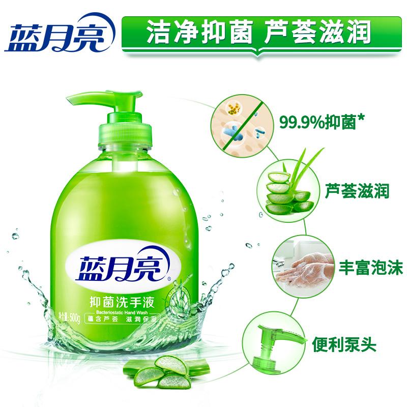 蓝月亮洗手液芦荟精华滋润抑菌500gX6瓶包邮家用家庭套装官网正品