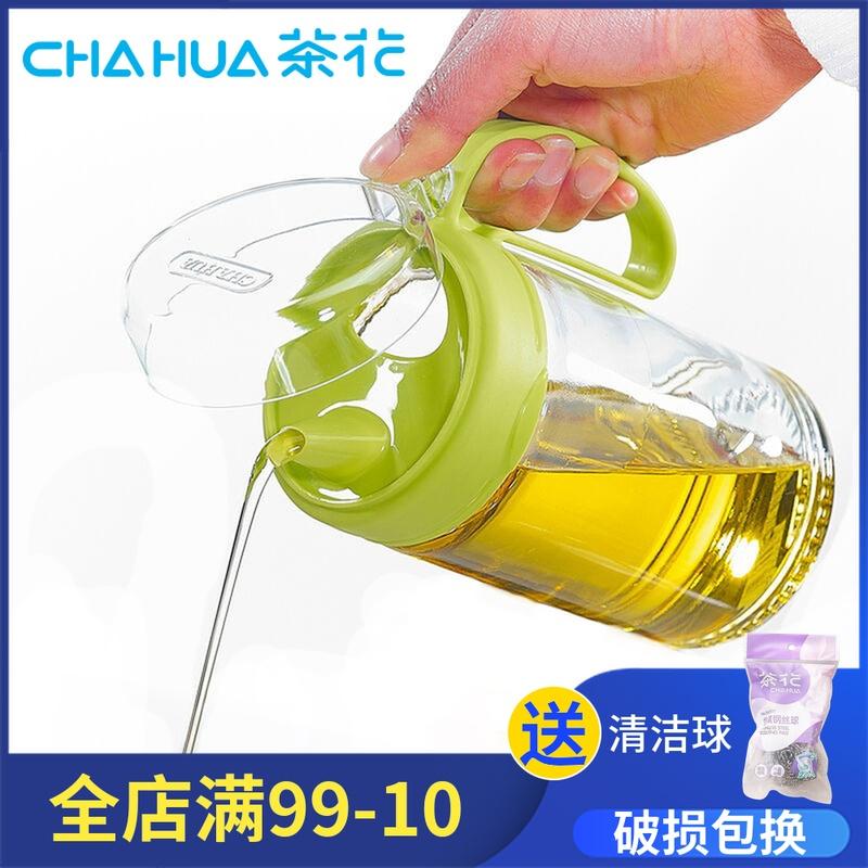 茶花油壺玻璃防漏廚房家用調味瓶醬油瓶醋瓶子套裝大號小號裝油罐