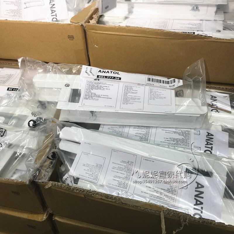 妮妮宜家国内代购 阿纳多微波炉架子支架厨房托架可承重35 公斤