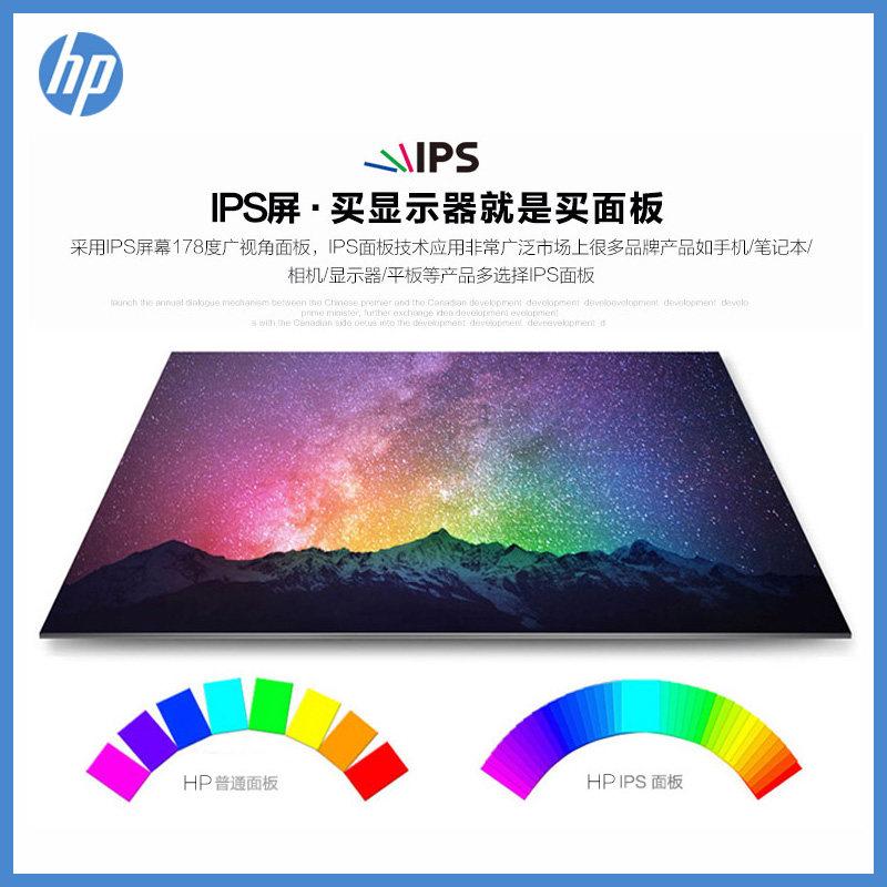 【天猫直送/当次日达】HP/惠普24W 24英寸IPS高清HDMI屏幕PS4游戏液晶电脑显示器超薄窄边框便携显示屏 非27