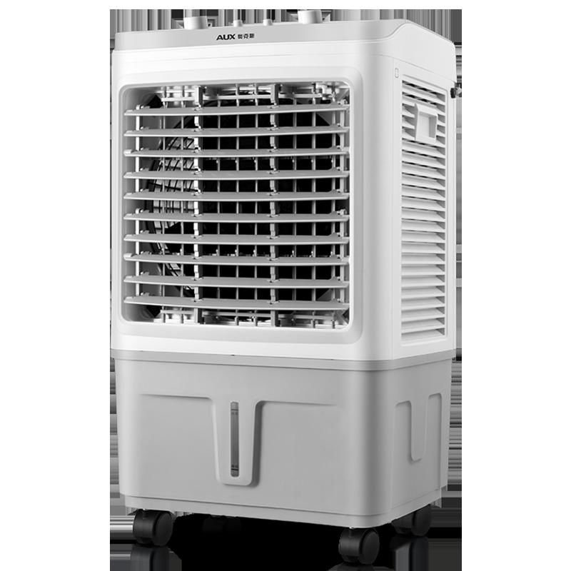 奥克斯工业冷风机家用空调扇制冷风扇加水小空调冷气扇水空调宿舍高清大图