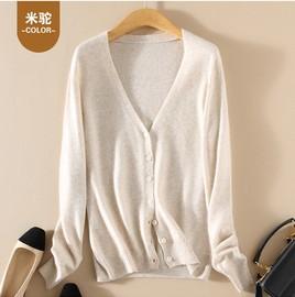 羊毛针织衫女开衫外搭2020春装新款短款长袖V领毛衣外套