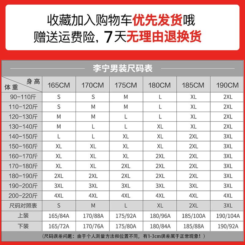 李宁运动裤韦德之道休闲速干短裤2019夏季新款卫裤七分裤长裤子男