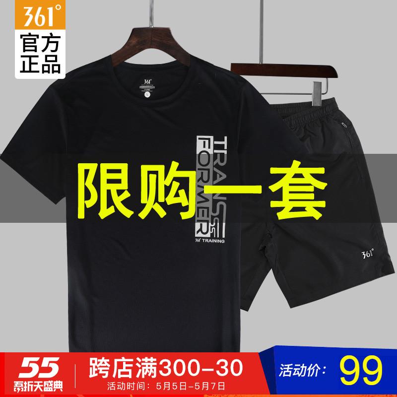 361運動套裝男夏季速干上衣健身房休閑服361度短袖T恤兩件套短褲