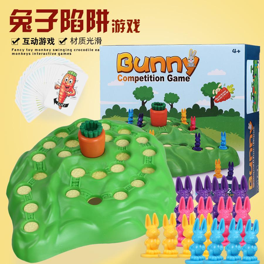 亲子互动桌面聚会游戏棋兔子陷阱保卫萝卜智跳棋益智早教儿童玩具