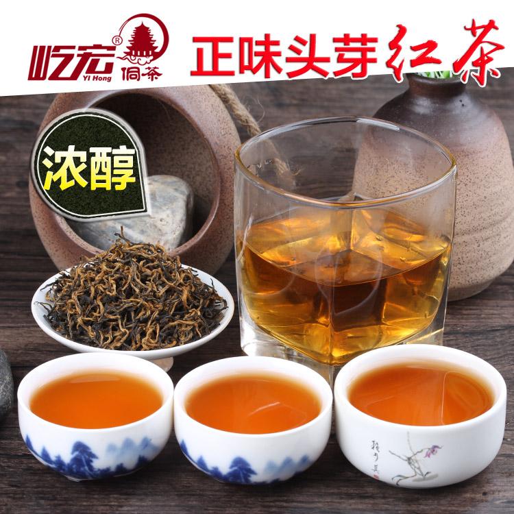 礼盒罐装广西柳州三江春红茶叶特级金骏眉蜜香型 500g 屹宏早春红茶