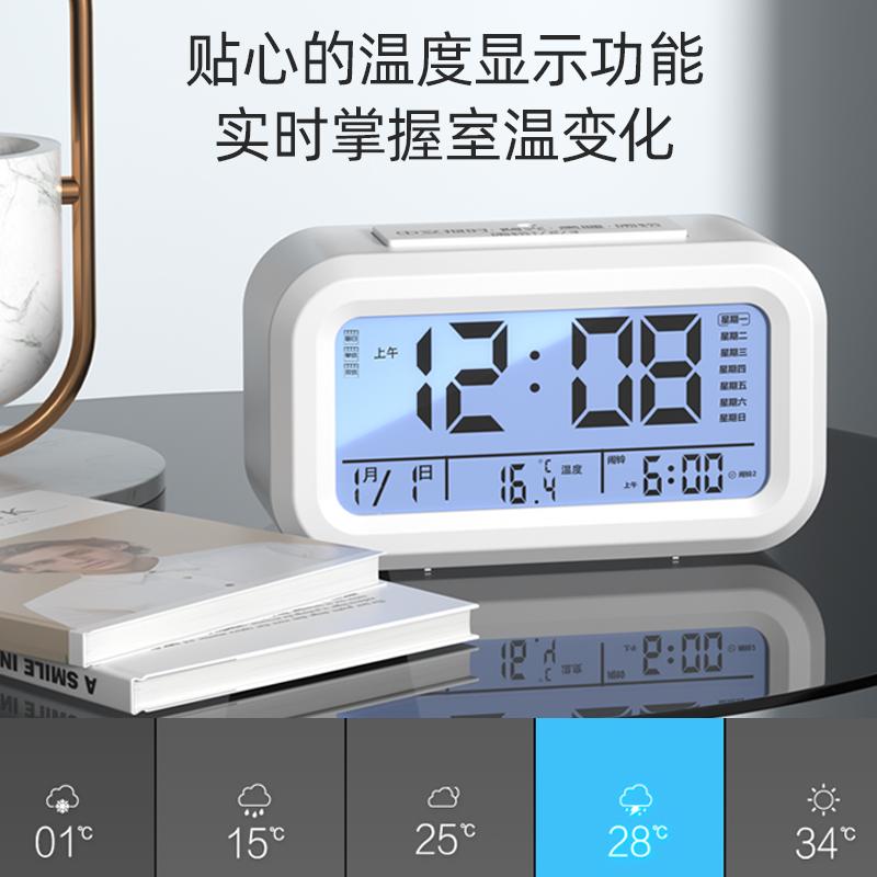 闹钟学生用静音卧室床头夜光小电子表智能时钟多功能闹铃声音超大