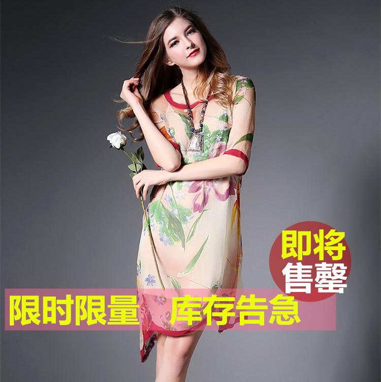 2017新款气质女夏桑蚕丝两件套欧美大牌重磅真丝印花连衣裙子