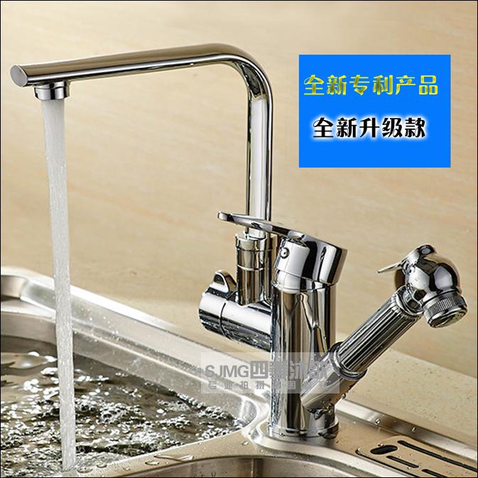 全铜抽拉式厨房水龙头冷热洗碗池面盆台盆拉伸洗菜盆万向水槽龙头