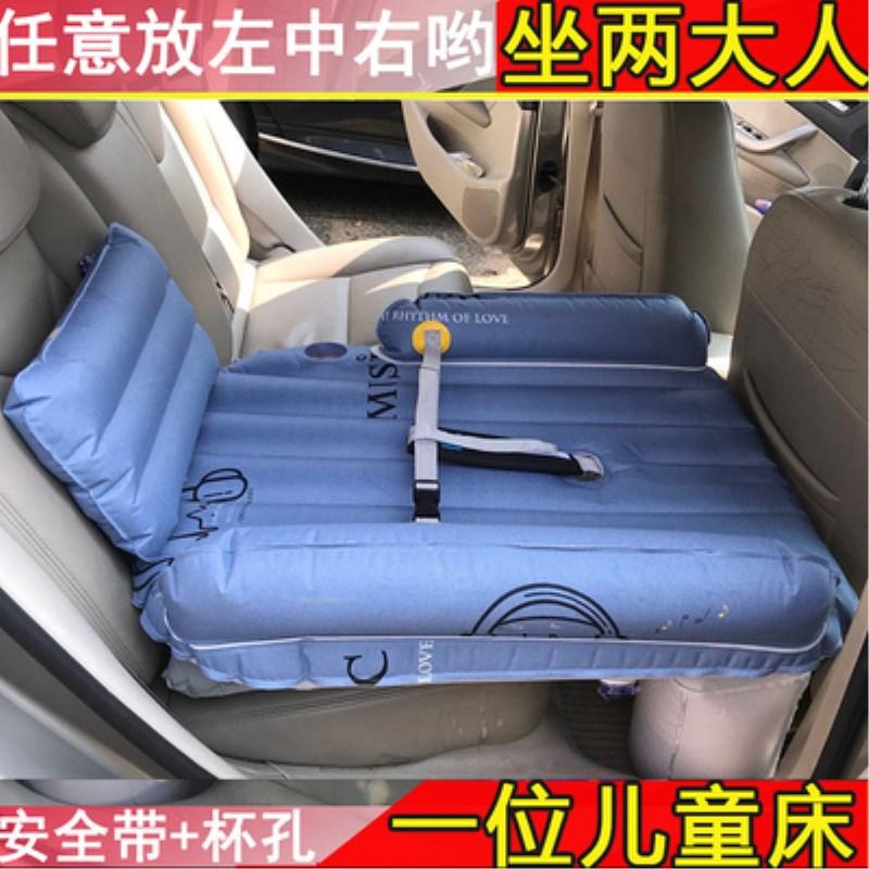 车载通用汽车充气床垫轿车内后排婴儿气垫折叠床儿童睡觉旅行床