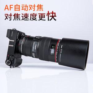 唯卓EF-M2转接环佳能镜头转M43松下GH5奥林巴斯相机可增大光圈
