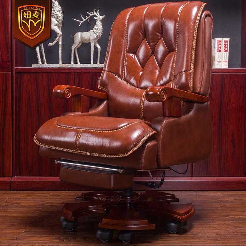 纽麦 真皮老板椅可躺高档按摩电脑椅家用办公椅实木转椅大班椅子
