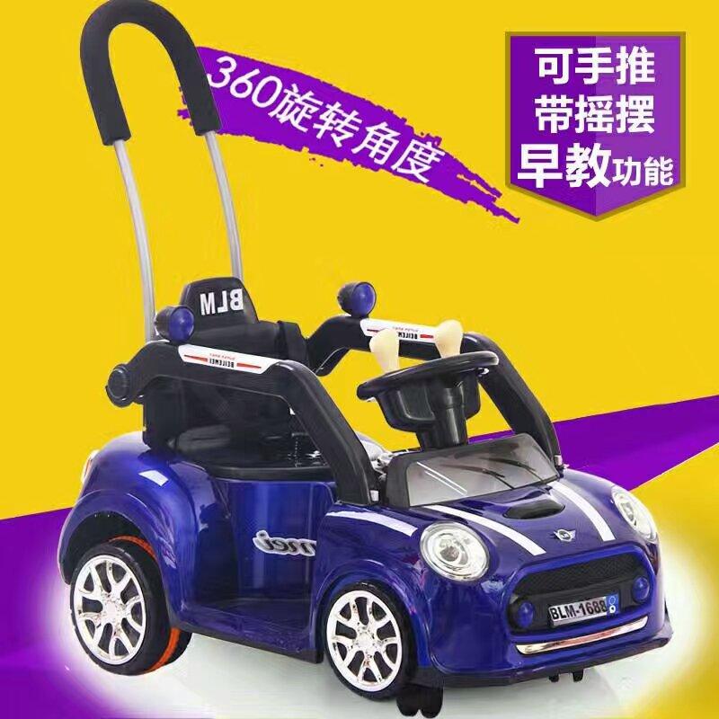 儿童电动车四轮摇摆童车手推双驱动遥控婴儿小孩玩具车可坐人汽车
