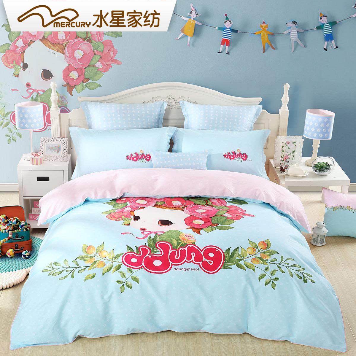 水星家纺全棉儿童四件套纯棉女孩卡通床上用品床单被套冬己花冠