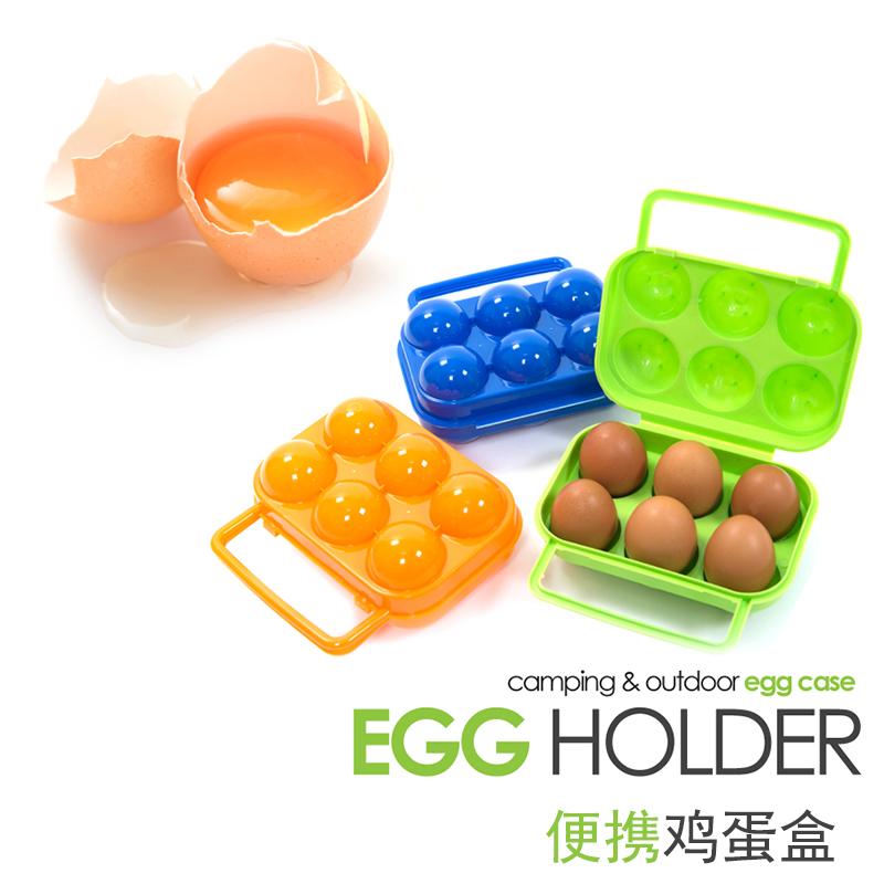 6格裝戶外野營雞蛋盒塑料雞蛋盒野營野炊具自駕釣魚野外野餐用品