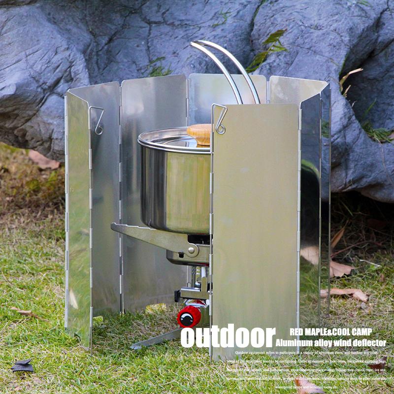 戶外野營鋁合金擋風板 超輕摺疊便攜爐頭擋風板 燒烤野炊登山用品