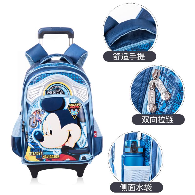 迪士尼儿童拉杆书包学生双肩包男女生2-5年级拖拉可拆卸背拉两用