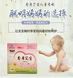 Long Yan Chun Tang Aixiang child-specific package moxibustion Ai Bao Hong body electric heat pack plus bag home warm stomach wormwood
