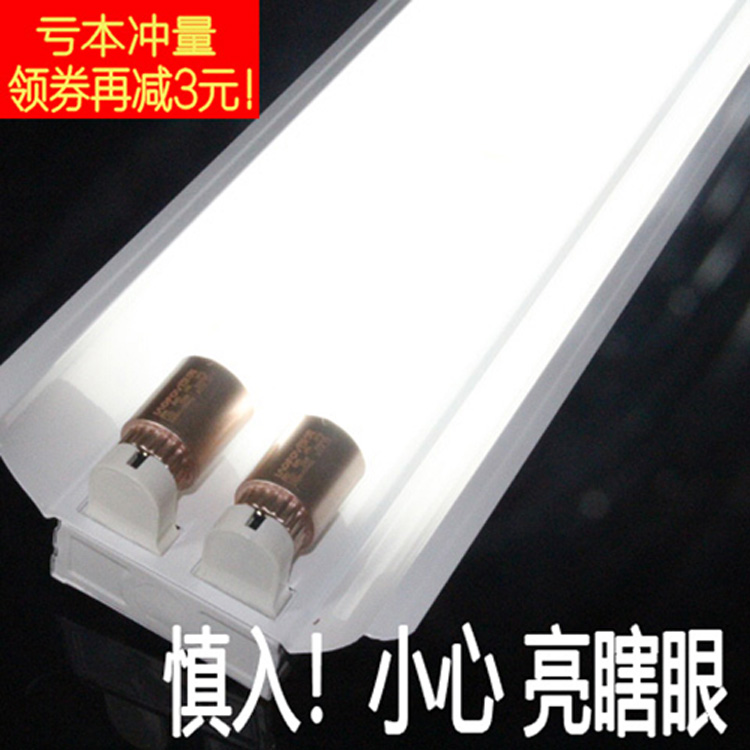 T8LED日光灯节能单管双管车间灯全套1.2米支架灯高亮LED日光灯管