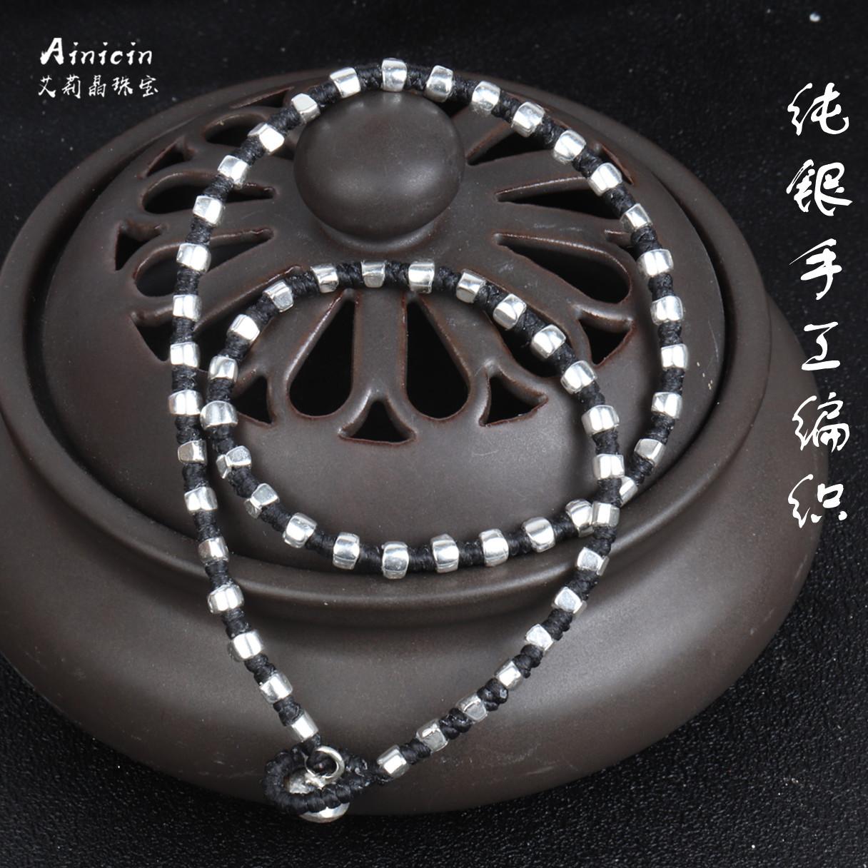 泰国清迈手工蜡绳编织项链女不规则 纯银豆豆链轻奢小众锁骨链  925