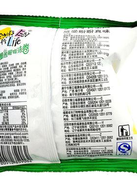 盼盼麦香鸡味块50包大礼包薯片整箱儿童女生吃货零食小吃休闲食品