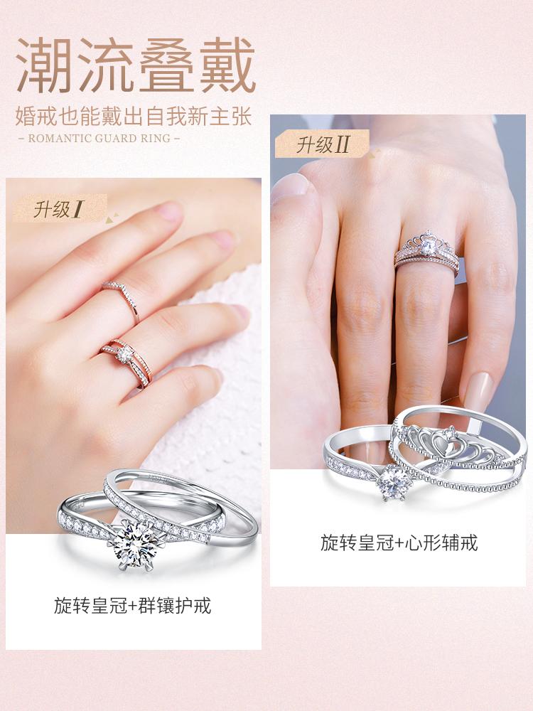 珂兰50分结婚钻石戒指正品一克拉18K金30分求婚砖石钻戒女专柜 P