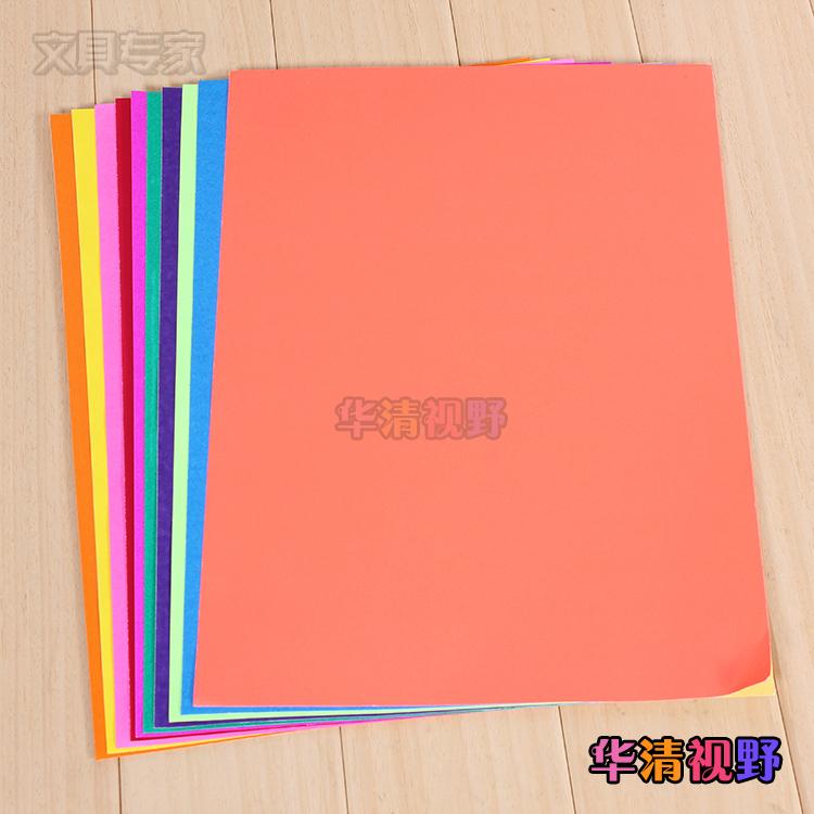 A4彩色不干胶 荧光背胶打印纸 不干胶粘贴纸 彩色可粘贴 10张装