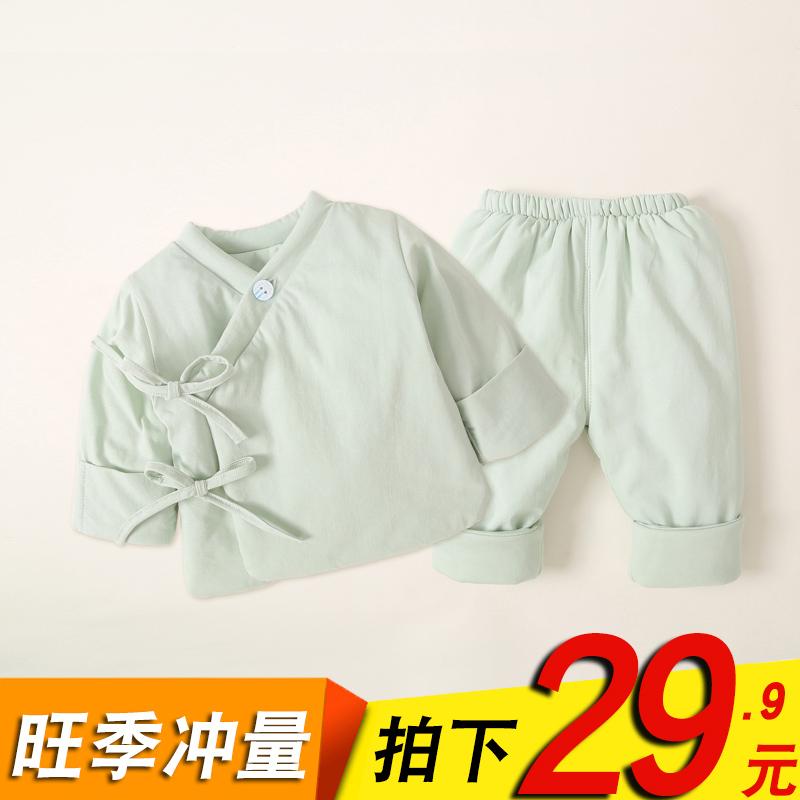 新生婴儿衣服宝宝外套秋冬季棉衣套装薄棉冬款棉服夹棉袄冬装初生