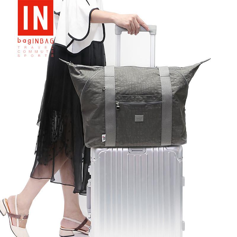 旅行收納包手提旅行包可套拉桿箱衣服收納袋旅行便攜拉鍊式