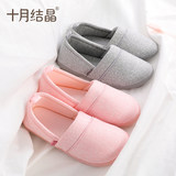 October Crystal Moon shoes autumn bag with postpartum indoor soft bottom female anti-skid pregnant women bag with moon slippers winter