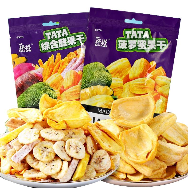 越南进口榙榙蔬果干综合果蔬干混合装菠萝蜜水果干脆片零食200g*2