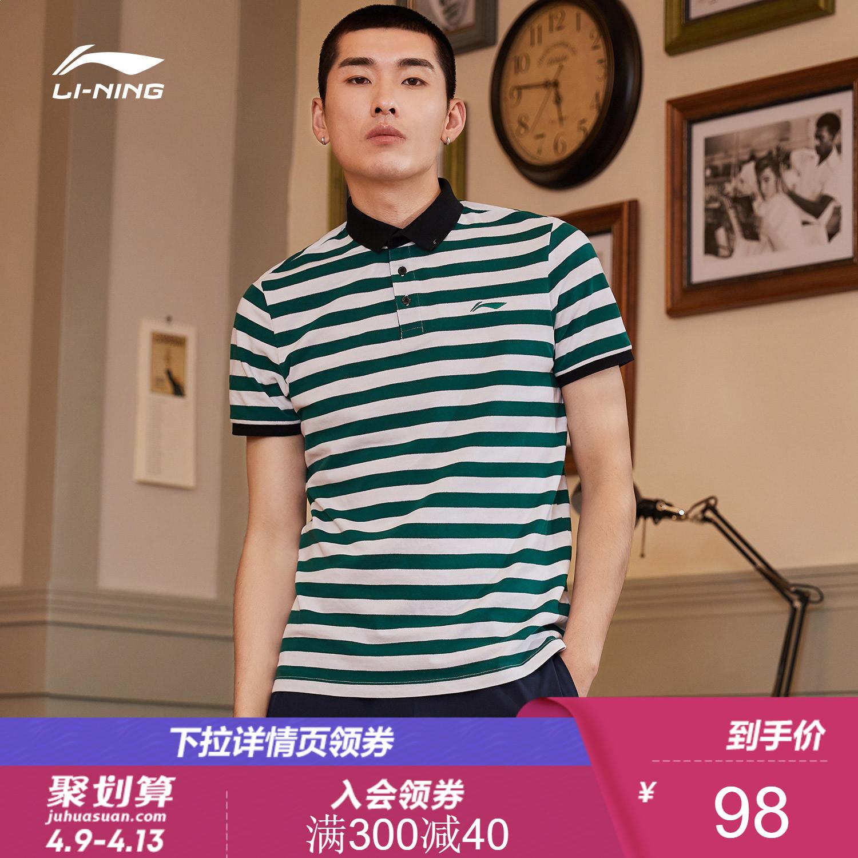 李宁短袖男运动时尚系列休闲翻领夏季修身条纹纯棉POLO衫
