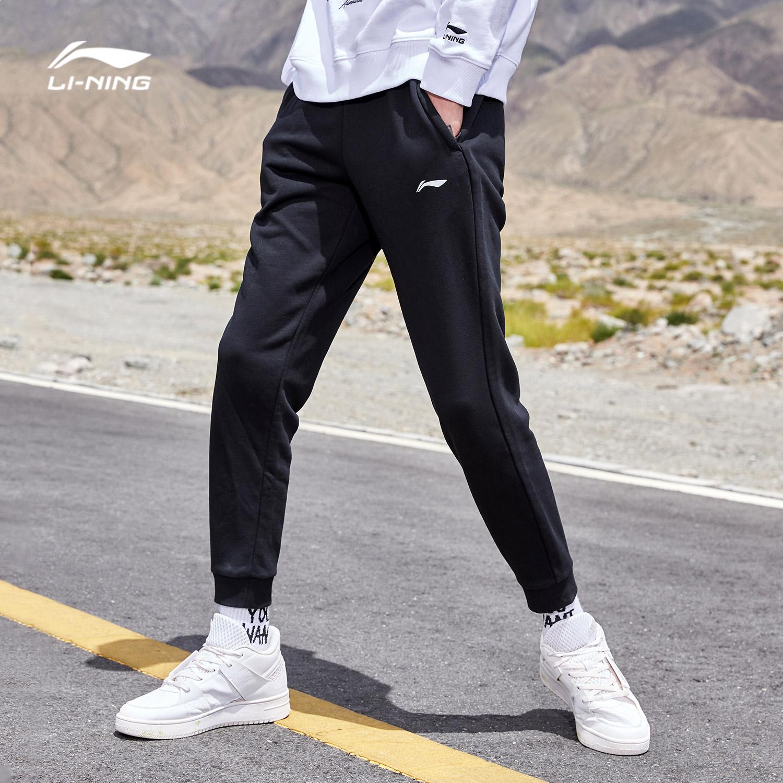 LN李宁卫裤男士春夏季训练运动裤舒适休闲收口针织裤男运动长裤