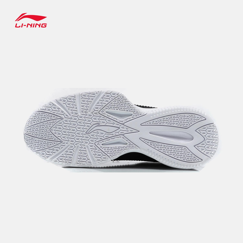 ABAN071 新款耐磨防滑轻便男子运动鞋 2018 李宁篮球鞋男鞋夜行者
