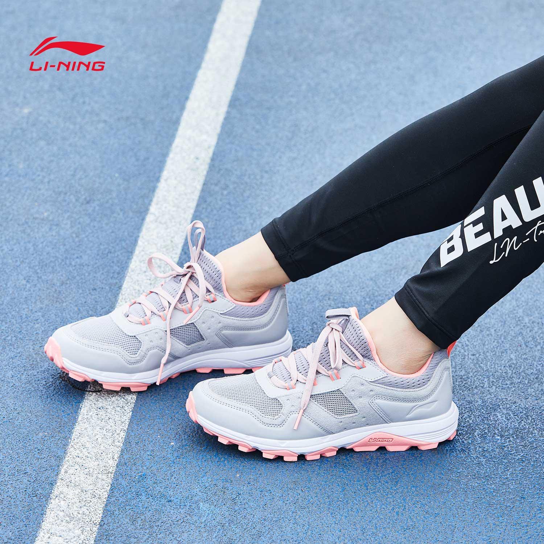 李宁跑步鞋女鞋耐磨防滑反光夜跑越野跑鞋女士低帮秋冬季运动鞋