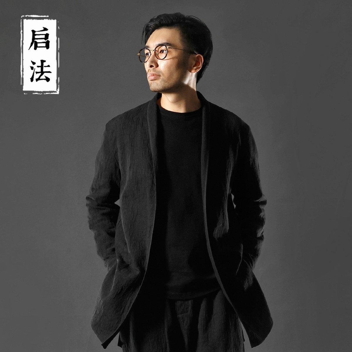 啟法中式男裝棉麻風衣男春季中長款休閑百搭黑色中國風外套男寬松