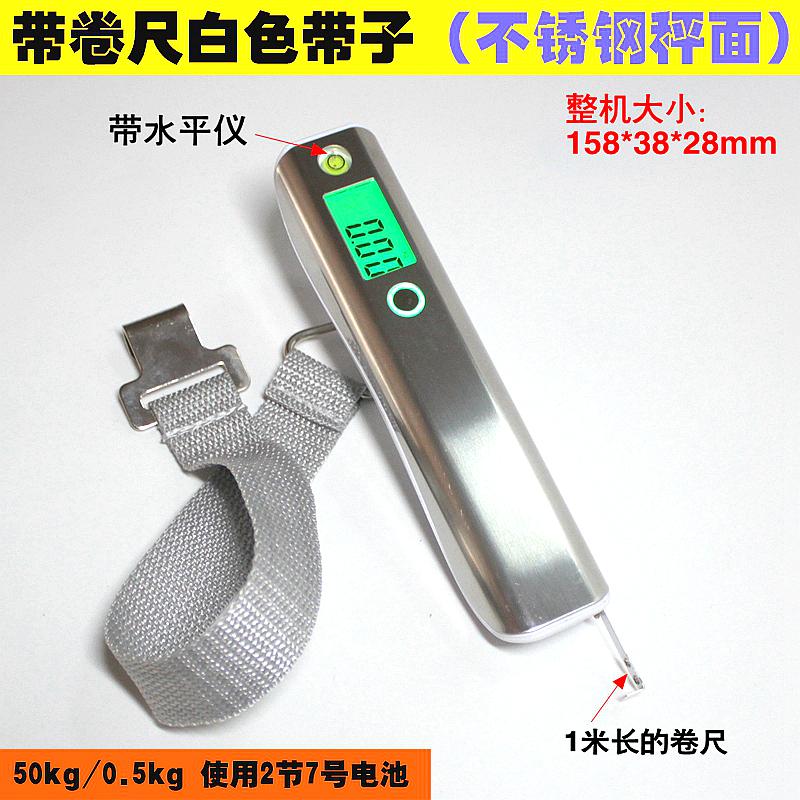 新款精準行李秤手提秤帶捲尺旅行箱包秤電子快遞秤便攜稱50kg包郵