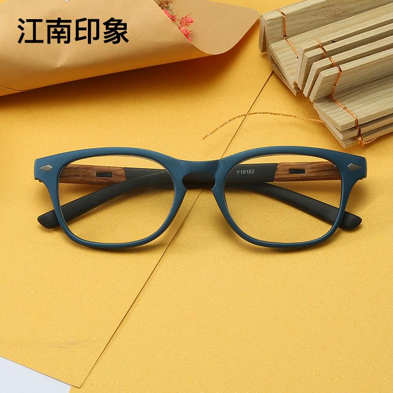 老花镜女时尚超轻老人老光老化花眼睛正品防辐射防蓝光老花眼镜男