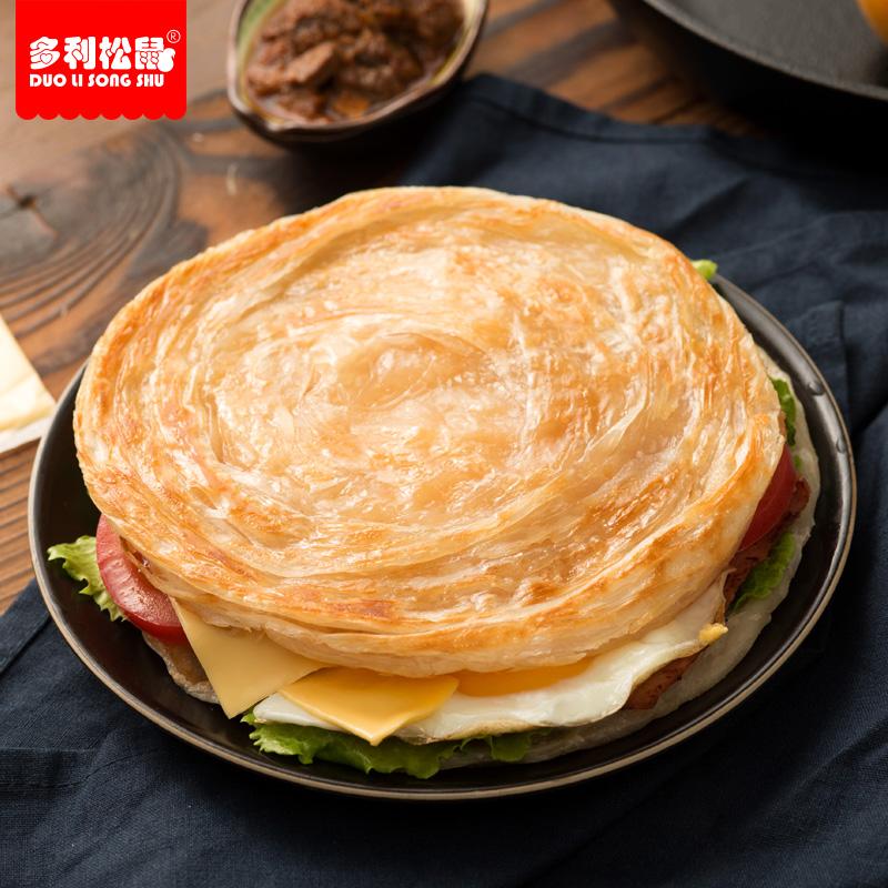 正宗台湾风味手抓饼家庭装原味25片90g送5包酱营养早餐 手工 煎饼