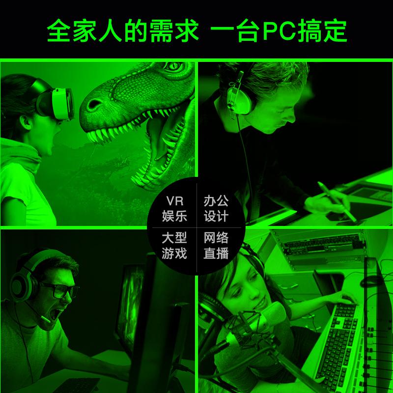 吃鸡游戏组装机 DIY 高端水冷台式电脑主机 GTX1060 8700 i7 名龙堂