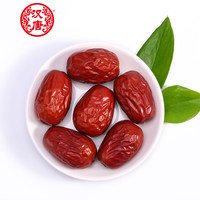 汉唐山西特产新货一级大红枣交城骏枣500g红枣夹核桃仁干枣子零食 (¥40)