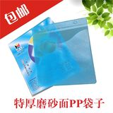 Banana cards thick PP bags CD bags double-sided PP bags CD bags per pack 100 bags frosted thick PP bags disc