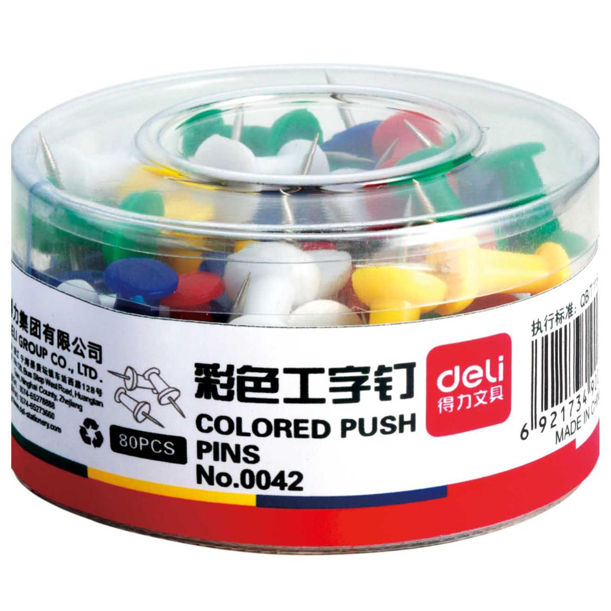 得力0042盒装彩色工字钉金属不锈钢绘画软木板留言板图钉80枚包邮