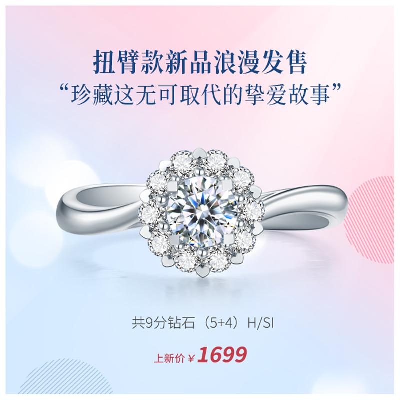 佐卡伊 触电 18k金结婚钻石戒指女正品1克拉效果婚戒群镶求婚钻戒