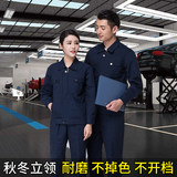 Long-sleeved overalls suit male labor insurance service thick site wear-resistant spring and autumn auto repair welding suit factory workshop custom