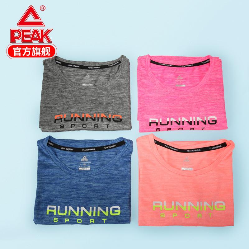 匹克T恤女2020春季新款跑步圆领短T透气舒适女短袖时尚运动服C